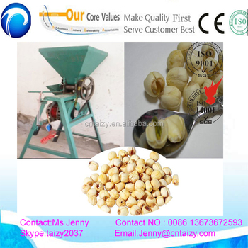 lotus nut sheller machine for sale