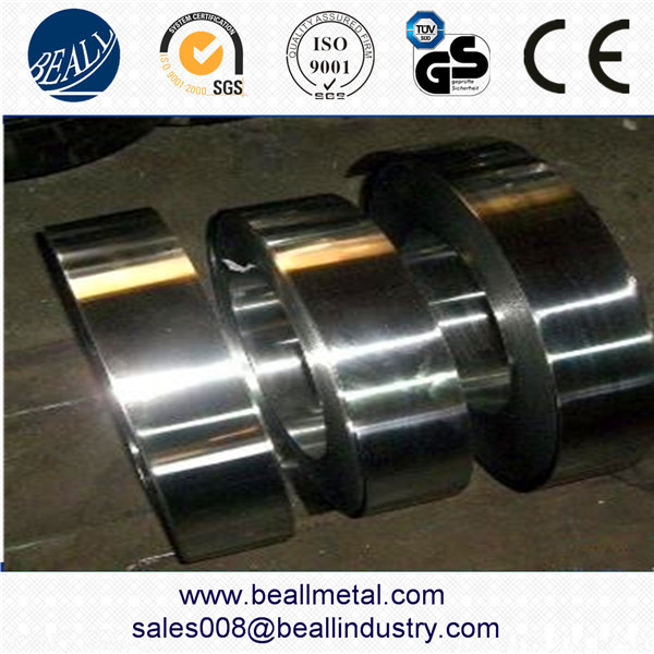 Manufacturer of cold rolled steel strip,Hardened and Tempered