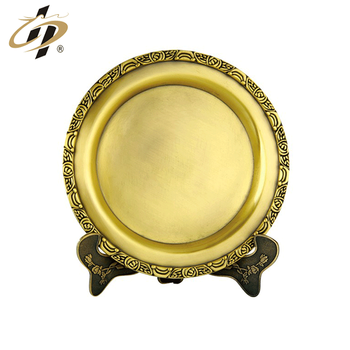 Shuanghua supply cheap custom gold 25cm metal blank souvenir plate
