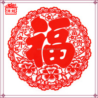 Classic Chinese New Year Window Decor Home Window Static Clings posted JD1024