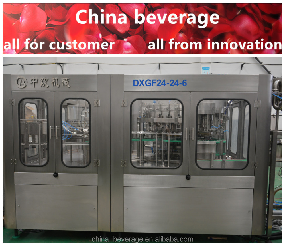 High quality milk/aseptic cold filling machine factory