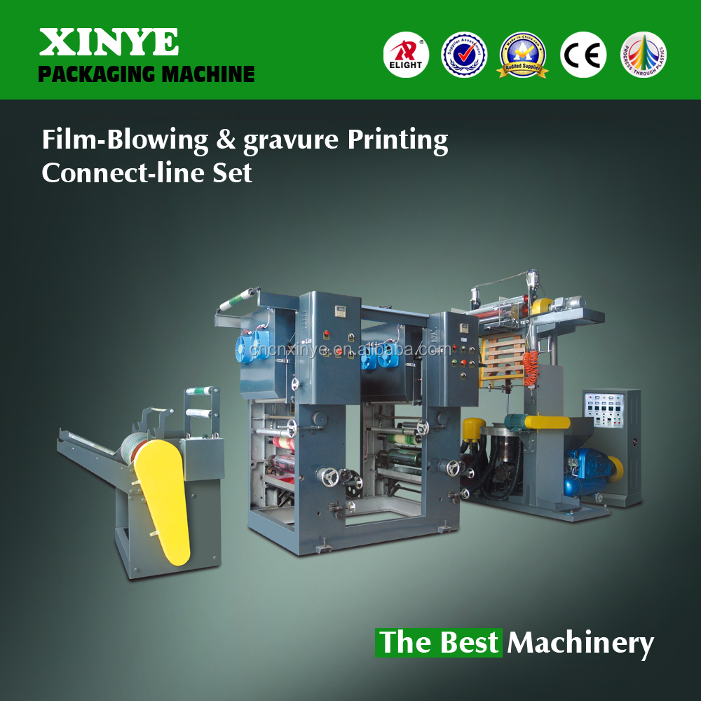 PE film blowing print machine with 1 set 4 color to printing 1000mm film width