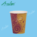 8oz compostable&biodegradable paper cups