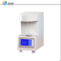 ASTM D971 automatic oil Interfacial surface tension meter apparatus/ tensiometer