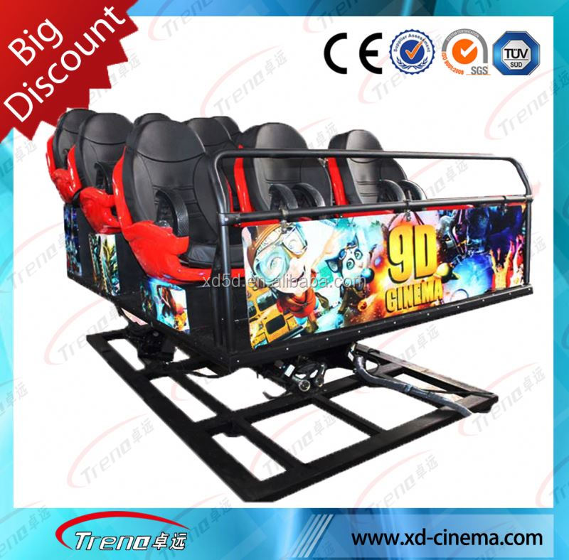 2014 New Amusement 3d 4d 5d cinema equipment ,5d 6d 7d cinema simulator 5d movies cinema