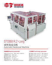 ST036B R.Z-LONG Automatic Case Maker for electromic