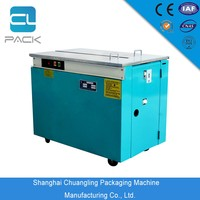 2016 New Condition Semi-Automatic Arch Strapping Machines