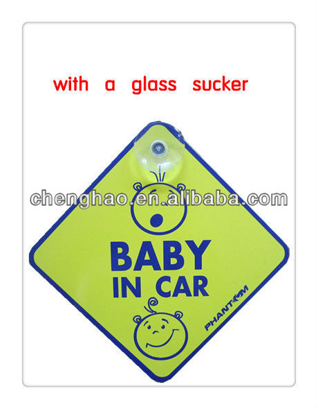 custom 0.7mm yellow vinyl sucking disk car sticker baby on board sticker