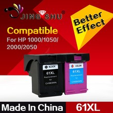 remanufactured ink cartridge 61XL replacement for HP 61 Black & Tri-color ink cartridge 4500 5530 5534 5535
