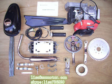 4 stroke 80cc bicycle engine kit/motorized bicycle/huasheng engine
