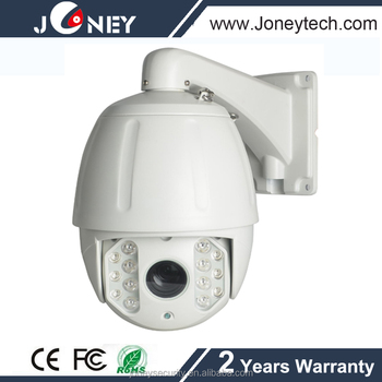2 megapixel 1080P full hd cvi ptz camera