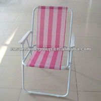 spring chair ,spring folding beach chair,beach fold up chair