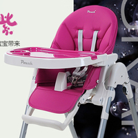 AS4684 height adjustable PP plastic PU leather free baby high chair baby sitting chair