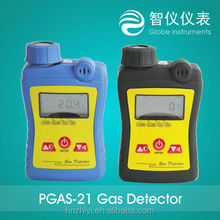 PGas-21 portable toxic gas detector alarm by factory price