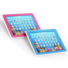 Multi function russian intelligent kids laptop learning machine
