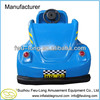 Baby electric toy car with remote control,kids electric cars for 10 year olds,baby car with