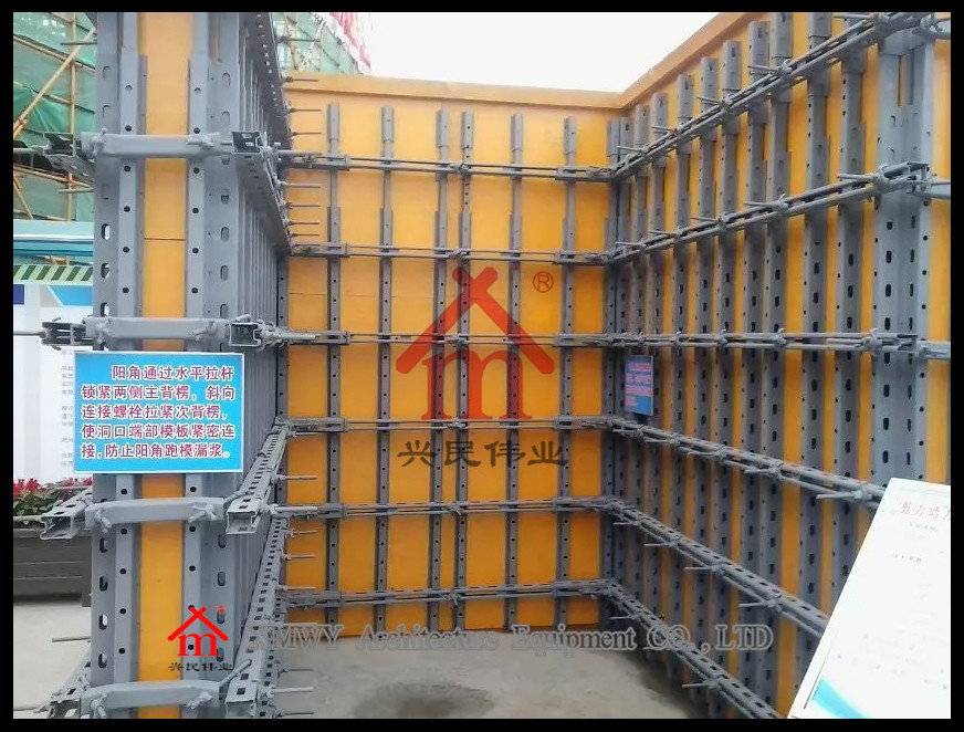 Factory Direct Fast Building Material For Column Wall Formwork