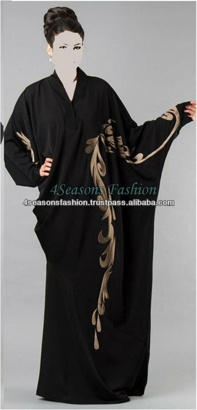 Embroidered Black Abaya