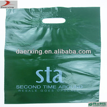 Custom size patch reinforced die cut handle bags