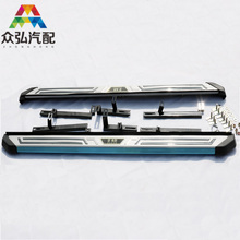 Aluminum Alloy Rubber Running Board For JINBEI Sport Side Step Bars Auto accessories