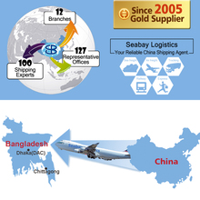 Cheap air freight forwarder cargo shipping service from china to bangladesh dhaka chittagong