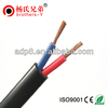 Flexible wire RVV 2*2.5 PVC insulated 2 core 2.5mm flexible wire