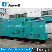 denyo used generator for second hand diesel generator set