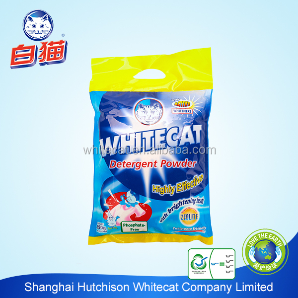Highly Effective Detergent Powder 650g/1800g
