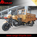China three wheel motorcycle/cargo motor scooter tricycle cheap motorcycle engine