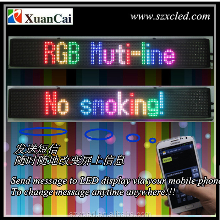New! Promotion! SMS (mobile phone) wireless+ USB wired communication P6-16x128RGB full color LED message display/screen/board