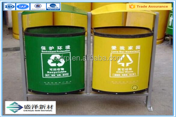 street large Outdoor Round FRP garbage bin/waste container