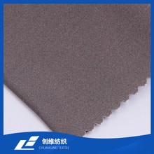Hot Sale Cotton Polyester Spandex Woven Brushed Fabric Denim Like Satin Stretched Elastic