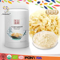 Hot sale 100% natural lilium brownii extract with high quality&OEM available