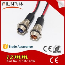 High Quality Filn 12mm diameter A grade signal light ship with wire