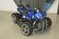 250CC Quad bike For Legal road driving ATV with EEC