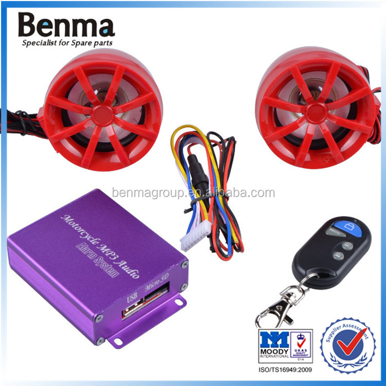 Remote control universal motorcycle/electric bike mp3 alarm system