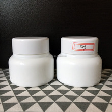 wholesale 15ml 15g 50ml 50g empty cosmetic ceramic jar white glass bottle with white lid WP-033R