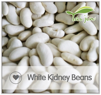 how to cook dry white kidney beans