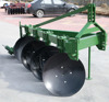 /product-detail/1ly-series-4-disc-plough-for-different-tractors-1732309023.html