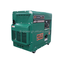High quality 7.5 kva portable silent type diesel generator price 6kw