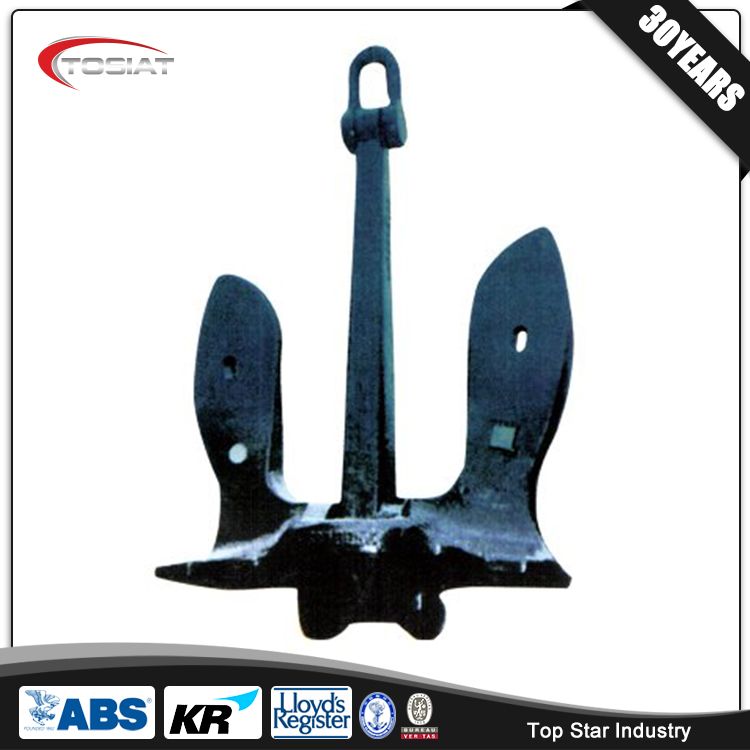 China factory price navy marine anchor manufacturer ship and boats anchors for sale