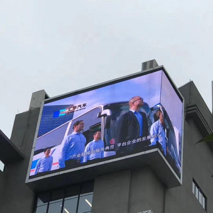 China factory price hot selling Full Color <strong>p10</strong> led Display video wall outdoor <strong>Advertising</strong> <strong>Screen</strong>