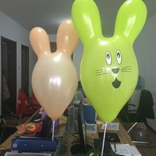 kid toy Hot sale kid toys Latex Rabbit Balloon
