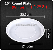 "China Factory Price Custom Printing 10"" White plastic plates and cups making machines 1252"