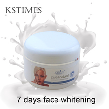 Private Label <strong>Cosmetics</strong> for Dark Skin Whitening Advanced Glutathione Rapid Face White and Clean Skin White Face Cream in Dubai