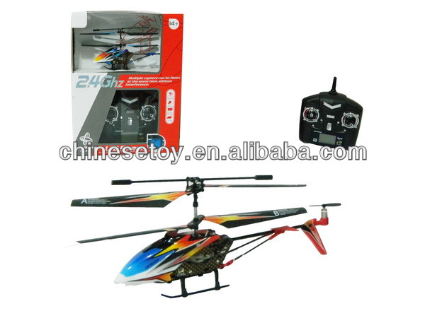2.4Ghz 2-Speed 3.5 Channel Metal radio control plane with LCD Controller,Gyro and Light