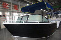 17ft runabout boat