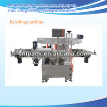 Customized professional spray filling capping and labeling machine With CE certificates
