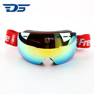 9eebab3c5c TPU antifog Triple Layer Foam Big Glasses Frameless Detachable Spare Lens  Ski Goggle