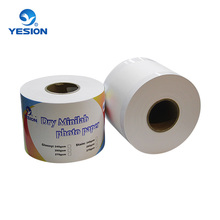 "Yesion New Fuji Frontier Digital Mini lab 260gsm RC Glossy Photo Paper Roll 5""/6""/8""x100m Professional Manufacturer"
